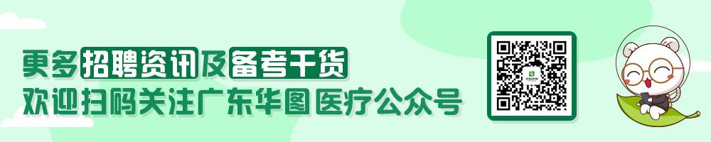 中国人事考试网入口执业药师_执业药师资格考试复习