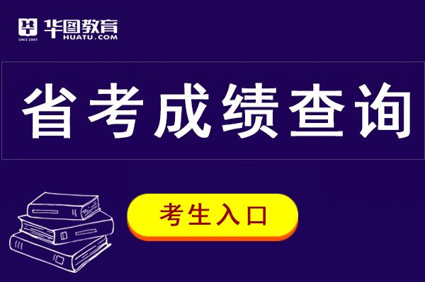广东选调无领导小组面试真题_广东公务员考试网首页