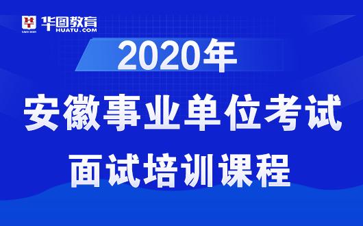 2020安徽芜湖考编排_2020年芜湖中考考生注意事项,从踩点到赴考,这些细节