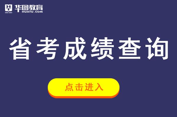 广东2019初级审计报名时间图片