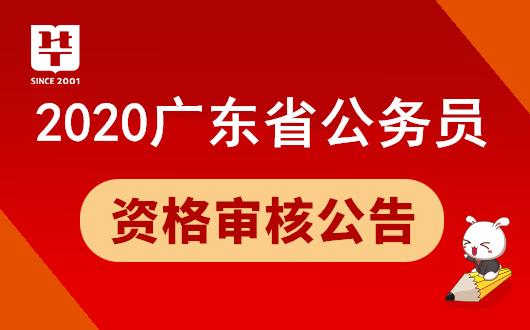 结构化面试必背句子_广东省考审计专业知识书