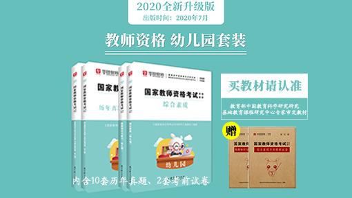 教师资格证报名时间2021年上半年笔试时间_中国教育网教师资格证报名