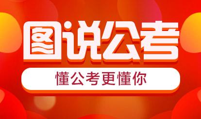http://u3.huatu.com/uploads/allimg/201014/660900-201014111434210.jpg