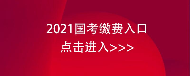 http://u3.huatu.com/uploads/allimg/201016/660758-201016140202P9.jpg