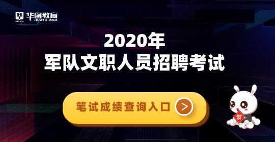 材网?上海市营业员上岗证群演招聘2020上海戎行文绩_贱州戎行人 夜场资讯