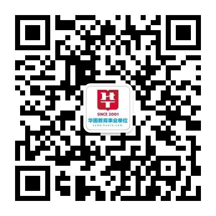 2020年度黄石市总工会公开招考工会协理员预录库人员【14人】图3