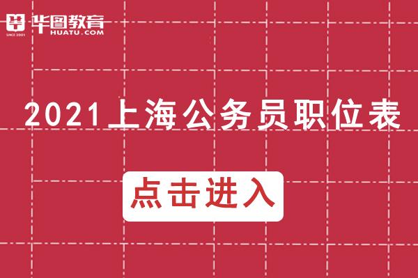 私事员网常德ktv招聘公主海市私事员雇用地位_上海