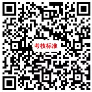 2020年江�T市江海�^消防大�招聘�!┞�消防��T23名公告