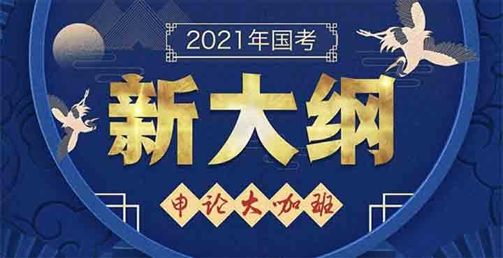 2021年軍隊文職問卷大調查_軍隊文職普及大調查