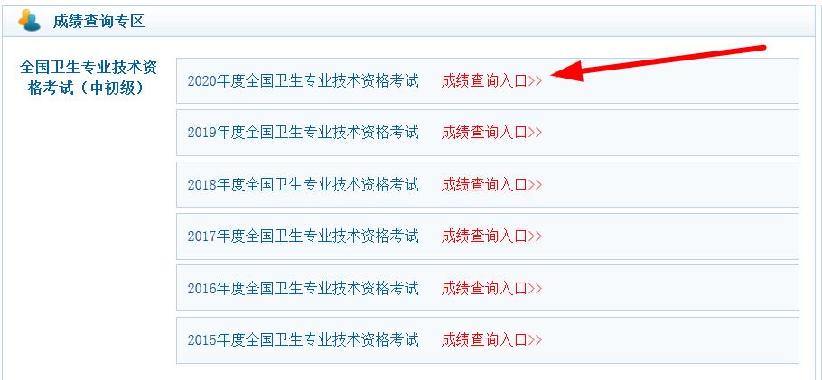 中���l生人才�l生�W官�W成�查��W站www.21wecan.com
