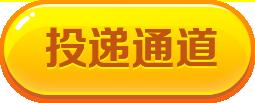 �V�|�r信2021汕�^潮��社校�@招聘公告