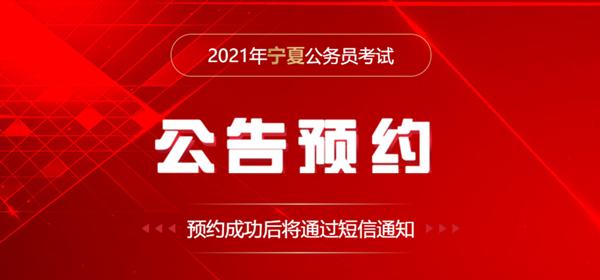 2021云南公务员考试公告2月19日已发布_缴费入口(最新发布)