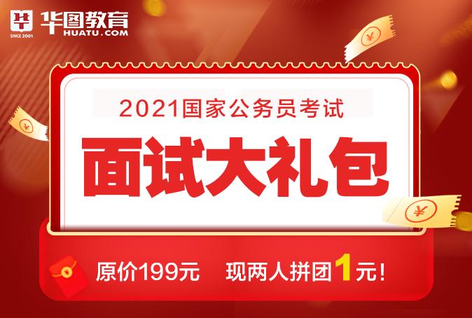 2021年公务员国考笔试成绩公布时间_国家公务员考试网官网首页入口