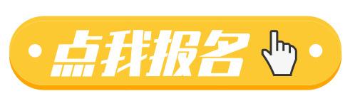 2020年鄂州市美术馆招聘政府购买服务岗位人员公告【9人】