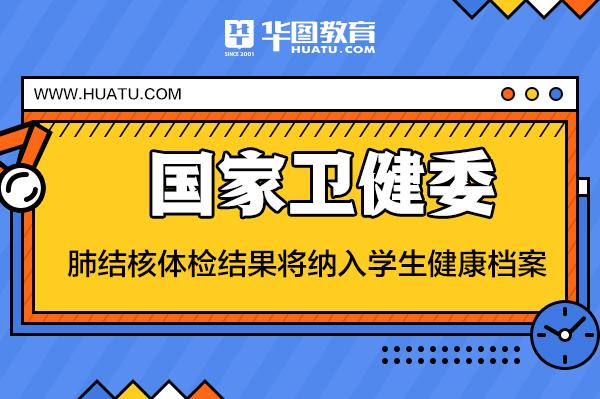 http://u3.huatu.com/uploads/allimg/201207/660900-20120F94KR31.jpg