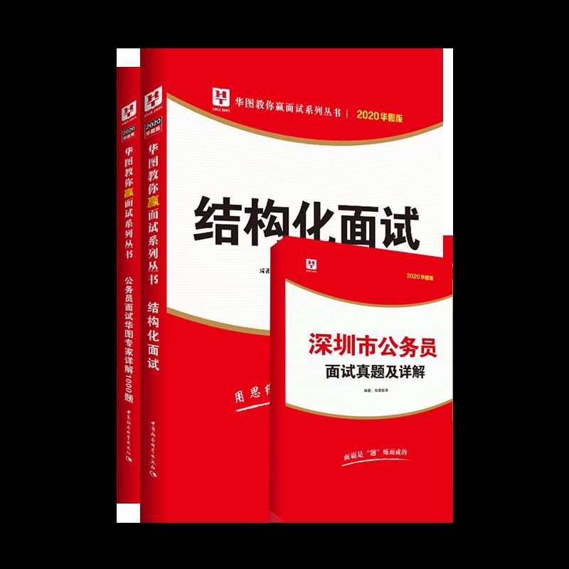 2021深圳公务员考试成绩查询时间_深圳人社局官网