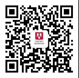 2021年黄冈蕲春县招聘紧缺学科教师公告【75人】
