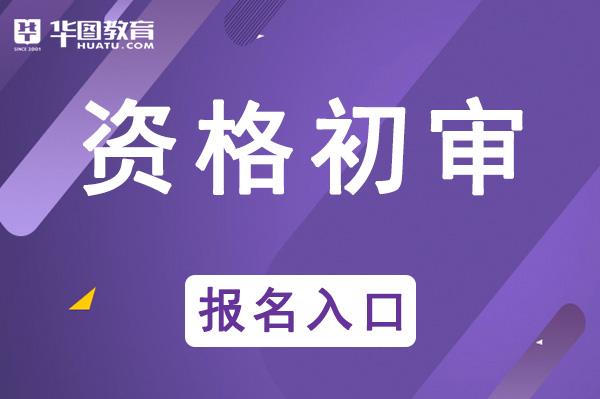 深圳市考面试分数线_深圳人事考试院