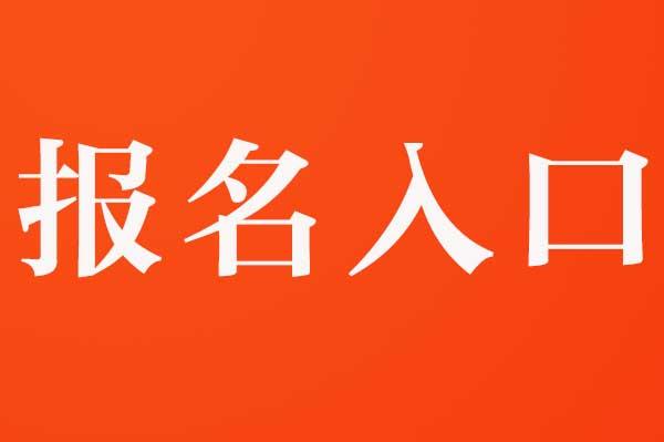 2021陕西教师资格证考试笔试时间