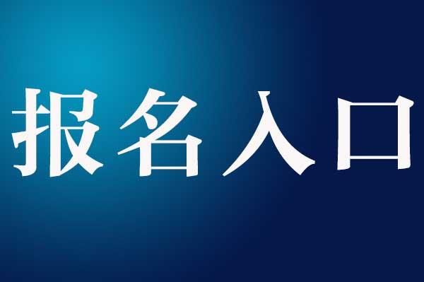 【中小学教育考试网】2021陕西教师资格证考试什么时候笔试?