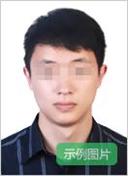 云南省2021年上半年中小学教师资格考试(笔试)报名公告