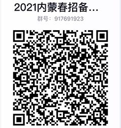 呼和浩特分行雇用_上海夜场服务员招聘2021上海浦东谢铺银行股分无限私司