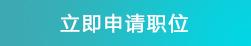 2021武汉某区检察院招聘【6人】