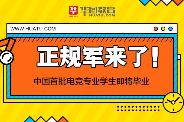 http://u3.huatu.com/uploads/allimg/210119/660900-210119114553395.jpg