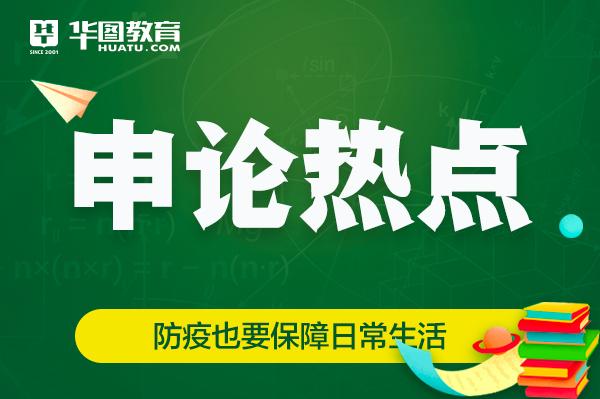 http://u3.huatu.com/uploads/allimg/210125/660900-210125131100163.jpg