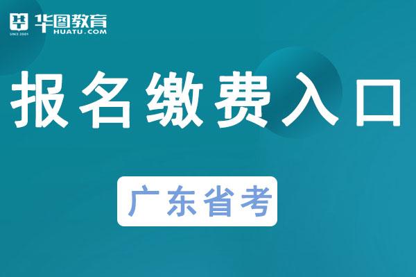 旅游团报名三日游:陕西A级旅游景区已恢复开放179家