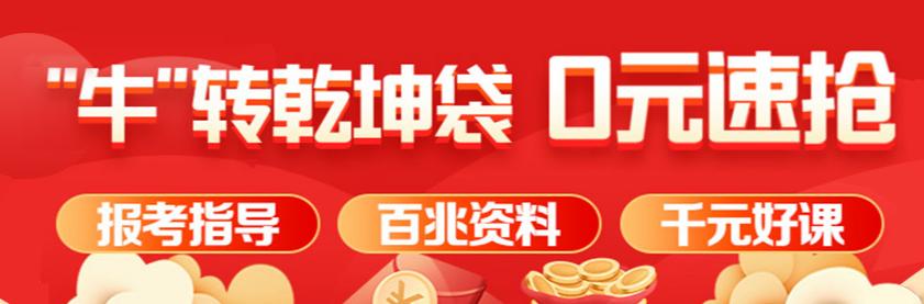 2021年湖北襄阳保康县ios下载安装51人