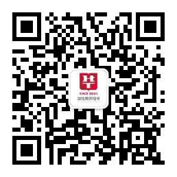 2021武汉事业单位公告预约图2