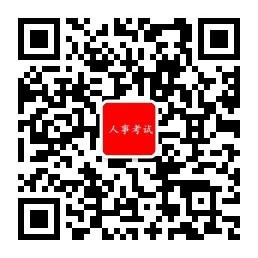 2021湖北竞技宝下载安装考试公基备考:公文官方的考点分析图3