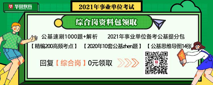 2021年竞技宝下载安装考试时事政治新闻:3月1日国际新闻