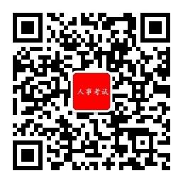 湖北省考缴费正在进行中_省考缴费明日截止