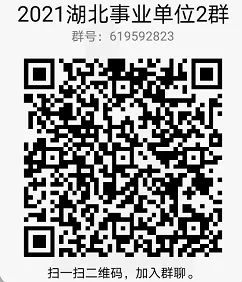 最新消息:2021湖北竞技宝下载安装联预计4月app图2