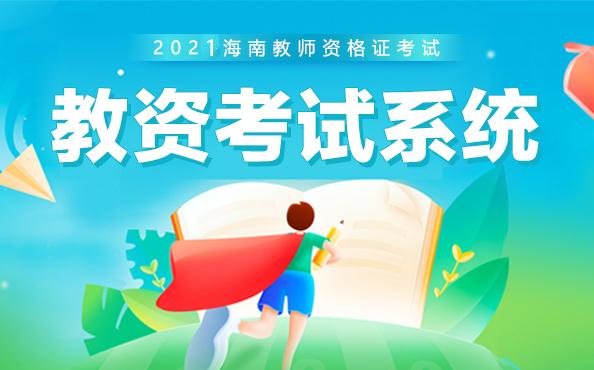 海南太阳城集团app辅导课程