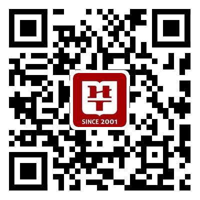 2021年华中科技大学附中招聘教师公告【14人】