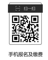 2022年湖北省中小学教师统一招聘考试报名流程图3