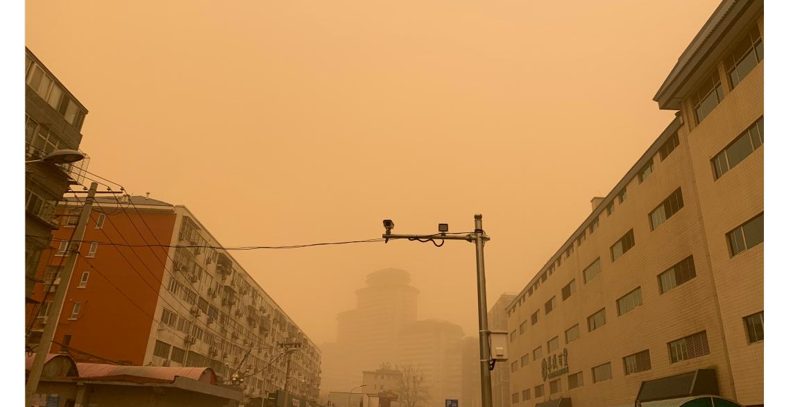 北京沙塵漫天橘黃色 宛如星際穿越