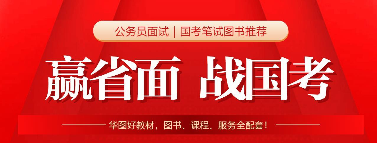 2021省面國筆圖書推薦