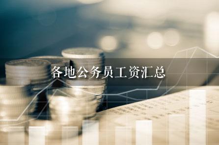 http://u3.huatu.com/uploads/allimg/210402/660715-21040215002c48.jpg