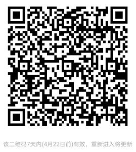 2021年黄冈大光华高级中学教师招聘启事(在职教师)28人