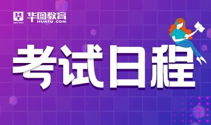 http://u3.huatu.com/uploads/allimg/210506/660715-210506101TD50.jpg