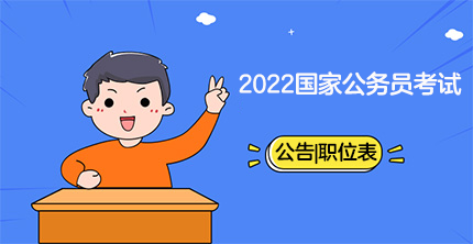 2022betway体育亚洲上海betway体育亚洲啥时候可以查询
