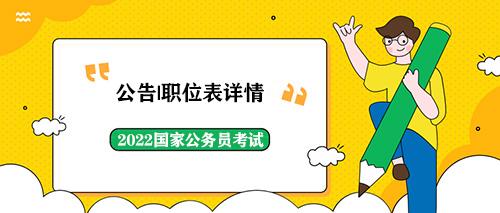 2022betway体育亚洲上海betway体育亚洲啥时候发布