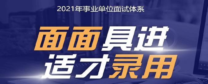 2021年广西事业单位图书