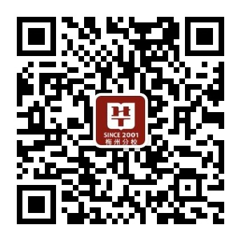 梅州市五华县事业单位2021年招聘工作人员109人公告