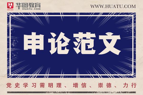 https://u3.huatu.com/uploads/allimg/210531/660900-210531145U0P9.jpg
