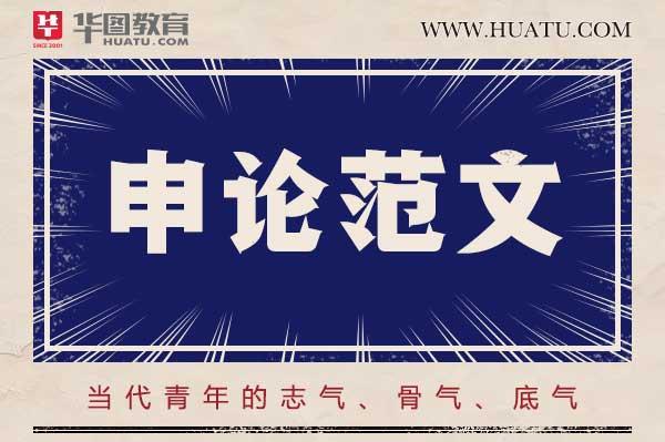 https://u3.huatu.com/uploads/allimg/210602/660900-210602140IBH.jpg